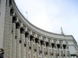 Российский банк выдал Украине 4 миллиарда долларов