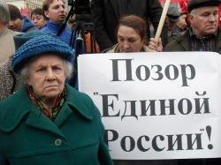 """Оппозиция и \""""Наши\"""" на одной площади"""