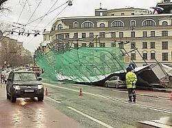 Россия на одном из последних мест по качеству дорог