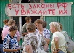 """Судьбу \""""Речника\"""" могут решить через десять дней"""