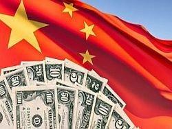 Пекин меняет финансовые ориентиры