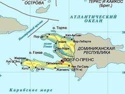 Власти Гаити показали уникальные кадры землетрясения