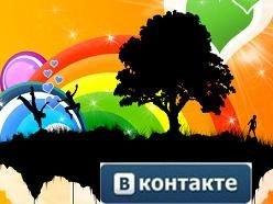 """Фильмы \""""ВКонтакте\"""" зачистят"""