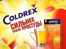 """ФАС запретила \""""Колдрексу\"""" быть сильнее простуды"""
