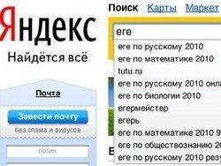 """В каждом десятом запросе к \""""Яндексу\"""" нашли ошибки"""
