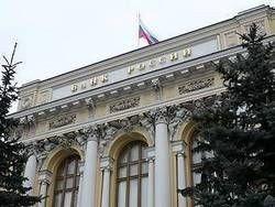 ЦБ пригрозил банку сенатора Пугачева отзывом лицензии