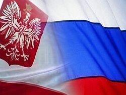 Как Сталин поляков одарил