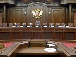 Водителя, привезшего доклад Немцова, будут судить