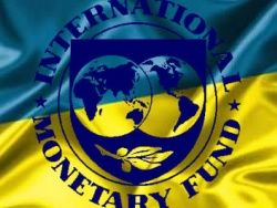 Украине нужна благосклонность МВФ