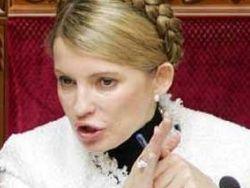 Тимошенко обвинила Тигипко во лжи