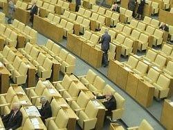 В Госдуме борются с плохой посещаемостью заседаний
