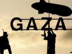 Израиль смягчает блокаду сектора Газа