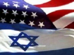 США: Турция дорого заплатит за конфликт с Израилем