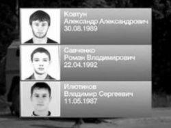 """Следователи потеряли первого сдавшегося \""""партизана\"""""""