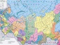 Как изменилась Россия после кризиса
