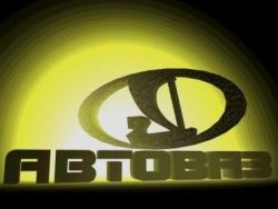 """В 2009 году \""""АвтоВАЗ\"""" потерял 50 миллиардов рублей"""