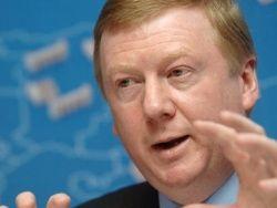 Чубайс: процесс вступления России в ВТО пора завершать