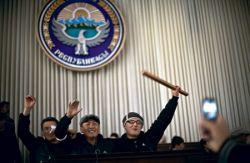 Киргизская двусмысленность