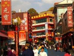 Китайцы построят в Москве восемь чайна-таунов