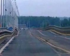 """Раскрыта тайна \""""танцующего\"""" моста в Волгограде"""