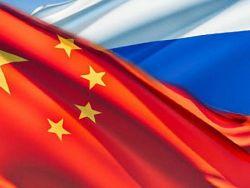 Военная доктрина России и Китая