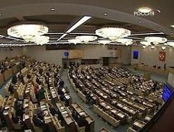 В Госдуму внесен проект нового закона об образовании