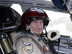 Владимир Путин посетил подмосковный наукоград Жуковский
