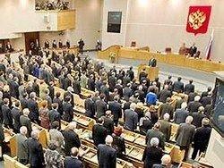 Отклонен закон о сборе платежей платежными агентами