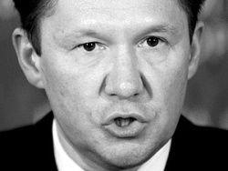 Газпром создал штаб по ограничению поставок газа в Белоруссию