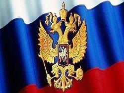 Вступление России в ВТО: игры закончились