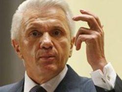"""Литвин одобрил \""""харьковские соглашения\"""""""