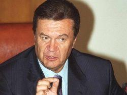 Янукович готов лишить депутатов неприкосновенности