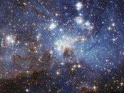 Астрономы нашли самую молодую звезду