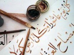 В Казани открылась выставка арабской каллиграфии