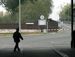 Белоруссия назвала условия вхождения в Таможенный союз