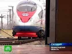 """РЖД начали продавать билеты на \""""Сапсаны\"""" в Нижний Новгород"""