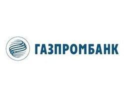 """Из петербургского \""""Газпромбанка\"""" вместо денег пропал охранник"""
