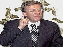 Кудрин: в 2015 году бюджет России будет бездефицитным