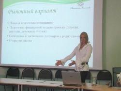 Анастасия Волочкова получила диплом