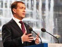 Медведев назвал практические шаги к модернизации