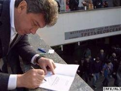 Борис Немцов – о Лужкове, Батуриной, Путине и конспирологии