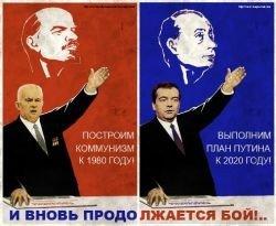 """Академик Кашин: \""""Перемен не предвидится\"""""""