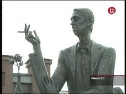 В Иванове открыли памятник Аркадию Северному
