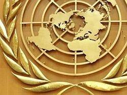 ООН собирает деньги на помощь Киргизии