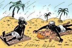 Почему Египет дорожает, а Греция дешевеет