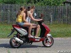 ГИБДД России представит удостоверения на скутеры