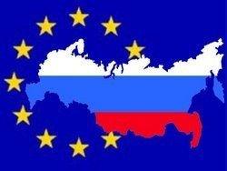 Саркози решил объединить Европу и Россию