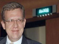 Сокращение чиновников даст экономию в 37 млрд рублей