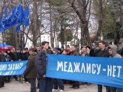 Татары Крыма просят не разыгрывать межнациональную карту