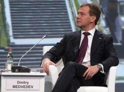 Форум в Петербурге: Россия готова к инновациям